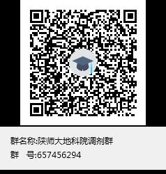说明: http://geog.snnu.edu.cn/__local/B/4E/73/F1ADA52F5B5564C7D1B4EAE014D_54B3CBF9_1A8C.png